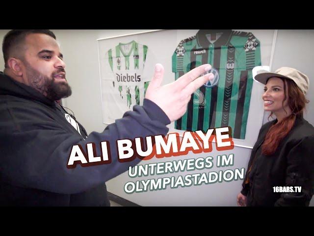 Ali Bumaye unterwegs im Olympiastadion Berlin: Usain Bolt, FC Bayern & Kindheit (16BARS.TV)