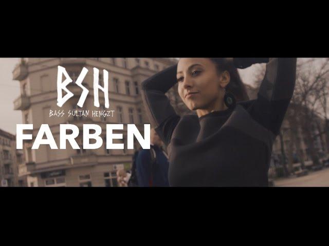 B.S.H, Serk - Farben
