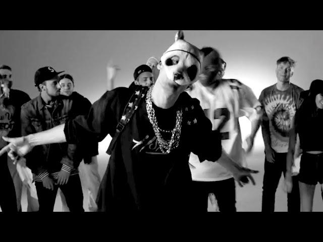 Cro, Danju - Meine Gang (Bang Bang)