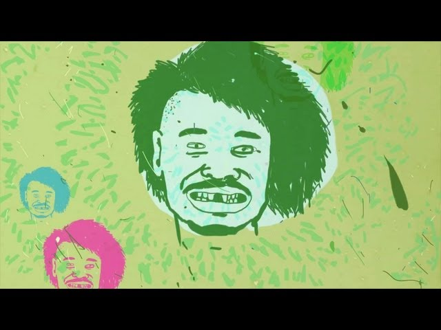DJ House Shoes, Danny Brown - Sweet