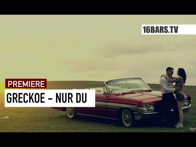 Greckoe - Nur Du (16BARS.TV PREMIERE)