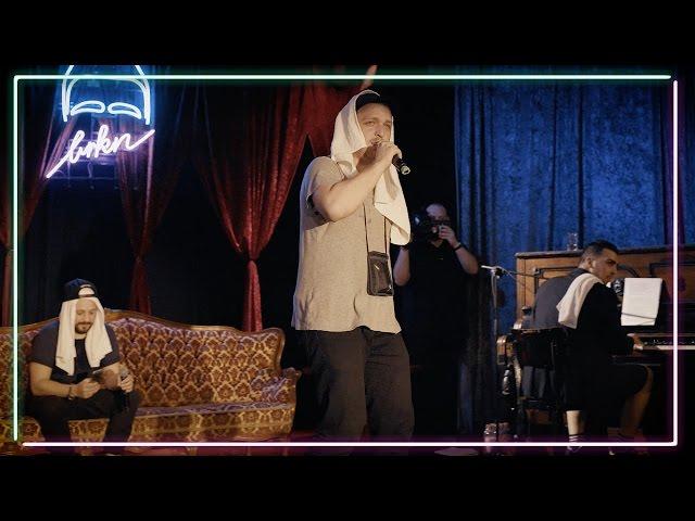 Karate Andi, BRKN - Komm im Bimma (Akustik Version)