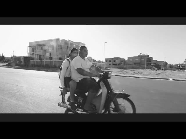 MC Rene, Figub Brazlevic - Yallah!