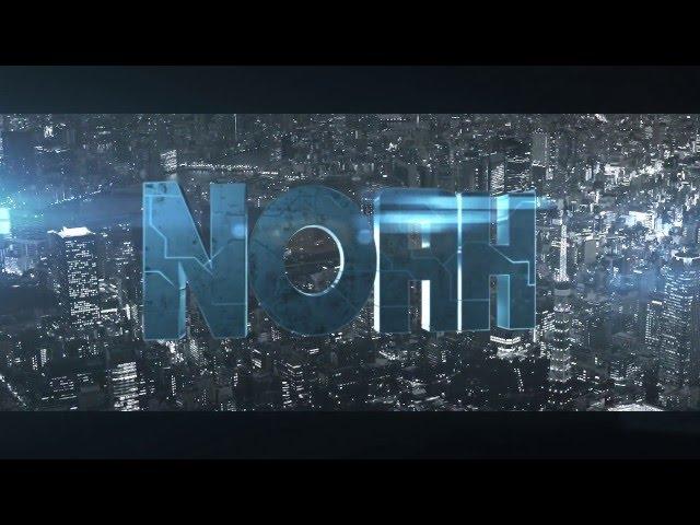 RAF Camora - Noah