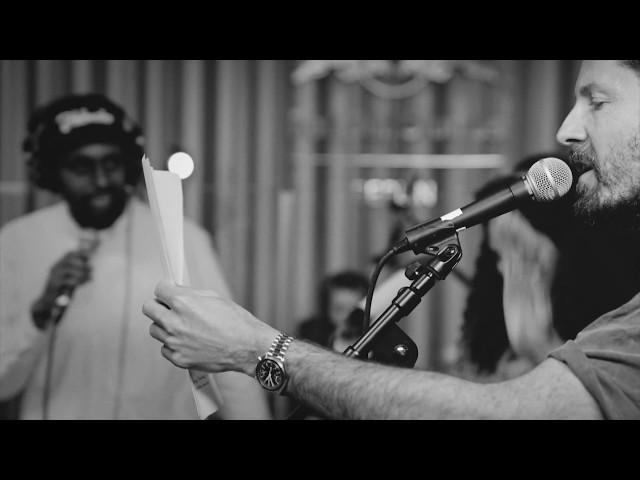 Afrob, Max Herre, Joy Denalane - Ruf deine Freunde an (Acoustic)
