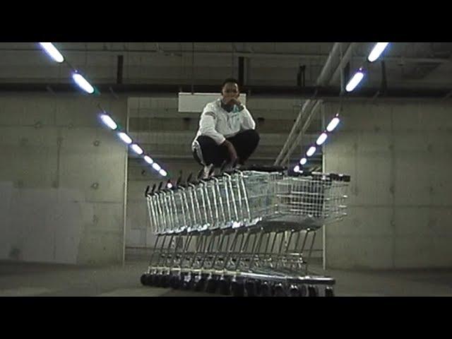 Ahzumjot - Retail