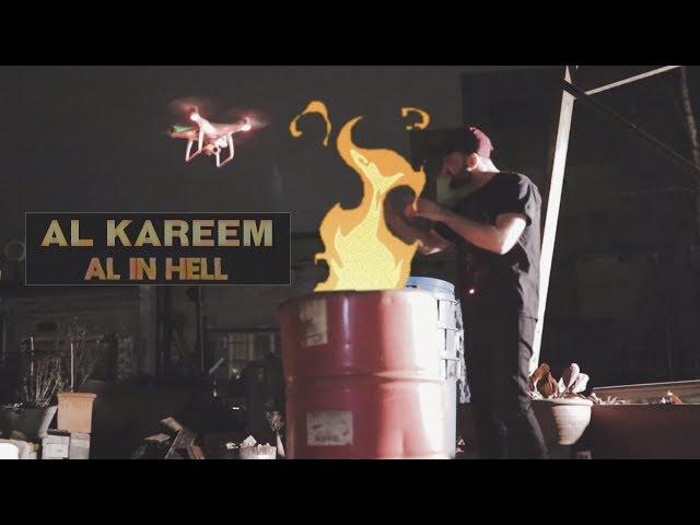 AL Kareem - AL In Hell