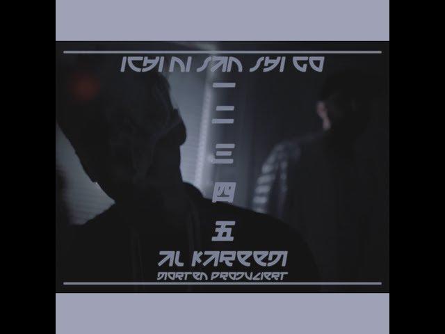 AL Kareem - Ichi Ni San Shi Go