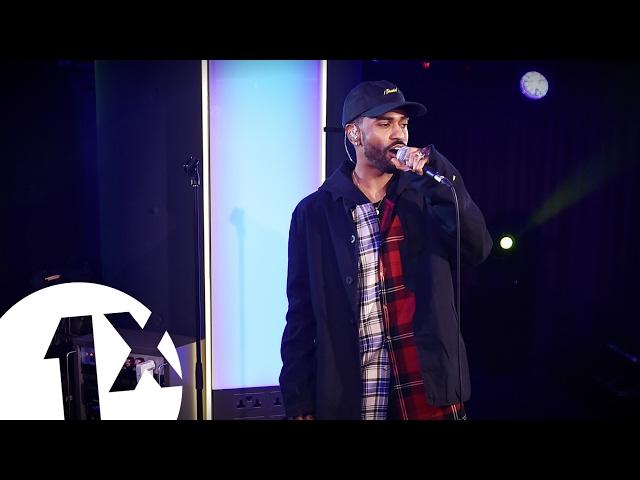 Big Sean - I Wonder (Kanye West Cover)