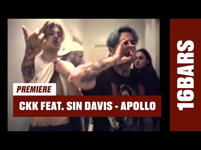 CKK, Sin Davis - Apollo