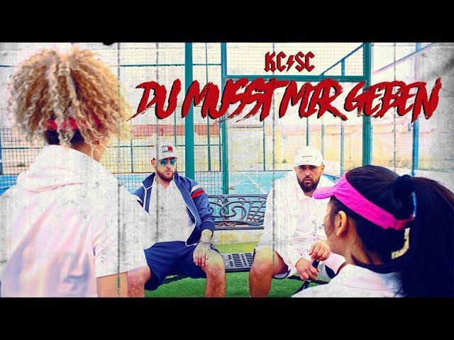 KC Rebell, Summer Cem - Du Musst Mir Geben
