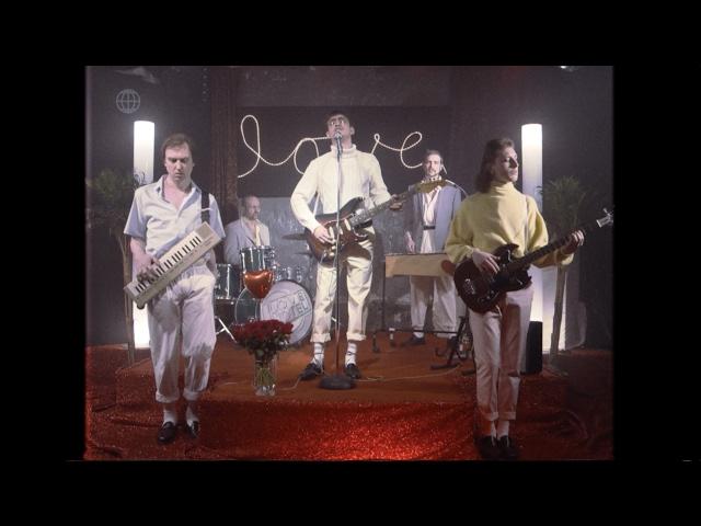 Love Hotel Band -