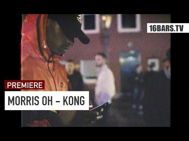 Morris Oh - Kong (Premiere)