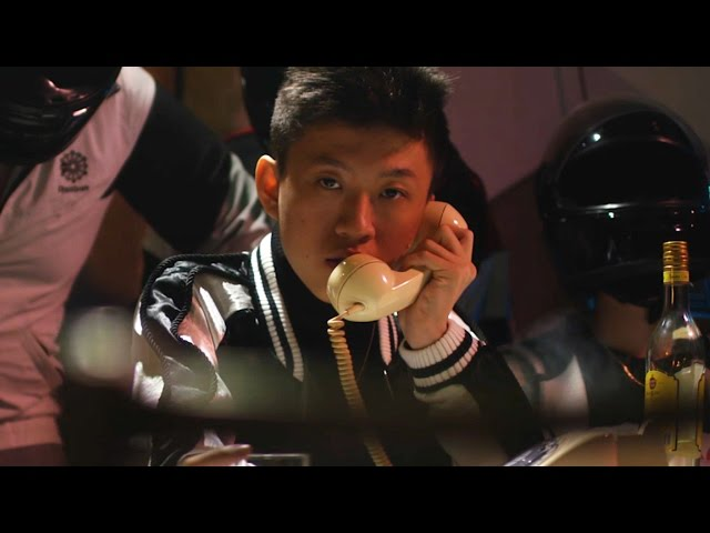 Rich Chigga - Who That Be