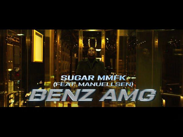 Sugar MMFK, Manuellsen - Benz AMG