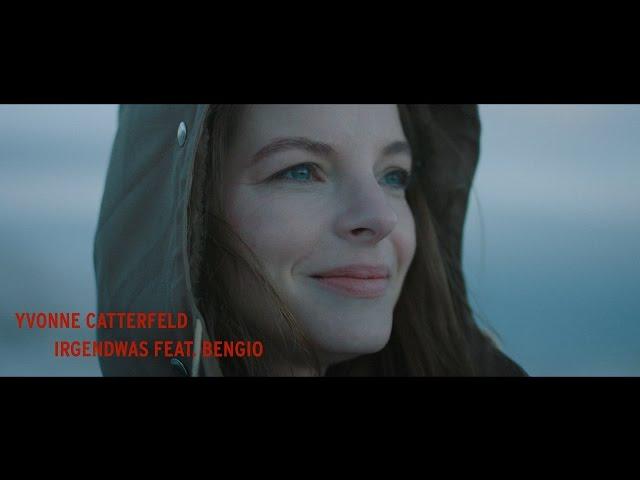 Yvonne Catterfeld, Bengio - Irgendwas
